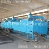 直销豆腐猫砂烘干机大型多层烘干机隧道式干燥设备