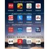 腾讯新浪网易搜狐凤凰新华社光明一点头条APP客户端资讯发布