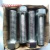 生产螺栓 正标螺栓 高强度螺栓 各种异形件
