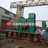 铜铝水箱粉碎机 金属空调散热器粉碎机厂家 维护方便
