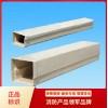 天津无机电缆槽盒价格 隆泰鑫博生产无机电缆防火槽盒 规格齐全