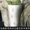 食品级无纺布包装机用热封型茶包袋专用玉米纤维PE卷原材料