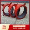 供应3c认证阻火圈 红色阻火圈价格 110型防火圈现货
