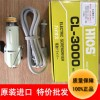 批发日本hios电动螺丝刀cl-3000大扭力手持电动螺丝批