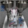 美缝剂灌装机 双组份美缝剂灌装机