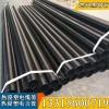 热浸塑钢管 地埋涂塑复合管 热浸塑电力(涂)管