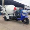 小型工地专用三轮混凝土罐车运输车 源头厂家供应可定制罐车
