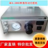 东莞坚成电子自动点胶机硅胶喷射含针头配件BES3000打胶机