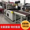 自动化设备坚成电子BES-5560全自动包装机高效食品包装机