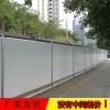 广州彩钢泡沫夹心板围挡 道路工地施工临时隔离围蔽