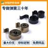 自动伸缩器涡卷弹簧辉簧弹簧生产弹簧涡卷弹簧优质服务