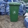 塑料垃圾桶240升物业小区专用垃圾桶 现货供应