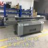 北京百叶窗3d打印机,PVC百叶帘打印机