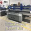 上海百叶窗3d打印机,PVC百叶帘打印机