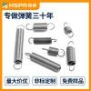 弧形拉伸弹簧辉簧弹簧生产弹簧拉伸弹簧安全可靠