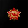 北京厂家定做勋章 老兵纪念勋章 公司表彰大会勋章