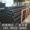 遂宁射洪广安聚乙烯pe管饮用水管pe管pe管生产厂家