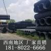 汉中西安碳素波纹管波纹管价格管道生产厂家