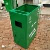 邮局旧物回收箱快递包裹回收箱 废弃物分类回收箱