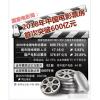 影视大区电影招商,哪吒成全球市场最高票房电影