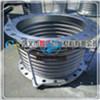 焊接波纹膨胀节污水管道专用