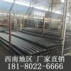 西安聚乙烯pe管给水管pe100级pe管生产厂家