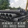 重庆大足pe波纹管塑料波纹管管道生产厂家