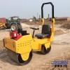 山东捷通重工0.8吨小型压路机双钢轮全液压振动驾驶式型号齐全