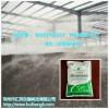 有机肥菌种发酵沼渣有机肥生产工艺有机肥发酵剂制作方法