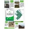 有机肥设备:地面翻堆机 有机肥发酵剂