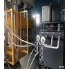 模温机-导热油清洗剂