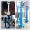 化工厂沉淀池清理液下耐磨清淤泵,渣浆泵,泥浆泵