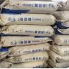 海藻糖 食品级海藻糖 海藻糖价格
