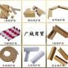 潍坊诸城市(密州街道)供应纸托盘免熏蒸 品质优