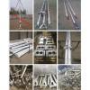 手摇立杆机8~15米铝合金三角架立杆机 人字抱杆电线杆起杆机