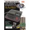 MAX LM-550E