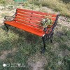 景观椅 铸铝虎头椅 实木座椅 加固耐用可定制