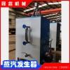 寿光免检水泥管配套锅炉晟睿供应 电磁蒸汽发生器出汽快价格低
