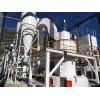 锌焙砂生产线大型锌精矿粉雷蒙磨