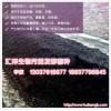 污泥有机肥发酵剂 污泥有机肥腐熟菌 汇邦生物优质厂商