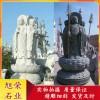 石雕地藏王菩萨佛像雕刻 大理石三面地藏菩萨神像
