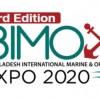 2020年孟加拉达卡国际海事博览会