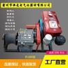 电力牵引机动绞磨 汽油绞磨机 电力绞磨牵引机