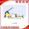 云南GZ32型电动钻孔机,陕西GZ32型电动钻孔机