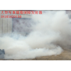 火灾逃生救援模拟烟雾发生器消防盲视搜救训练军事拉练烟幕发生器