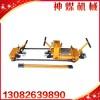 四川YTF400型轨缝调整器