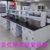 实验室工作台d定做.钢木实验台柜.操作台.实验室中央台厂家