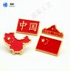 中国烤漆徽章制作,爱国徽章制作,创意金属胸章定做