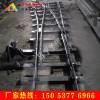 左开道岔 矿用左开道岔厂家 铁路用左开道岔 单开左开道岔