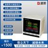 三相液晶真有效值测量多功能电力仪表电流电压功率组合表